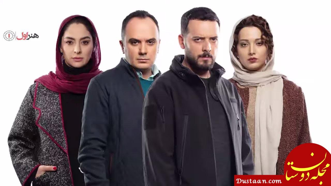 www.dustaan.com - انتقاد از اعلام پایان ناگهانی فصل اول «همگناه»
