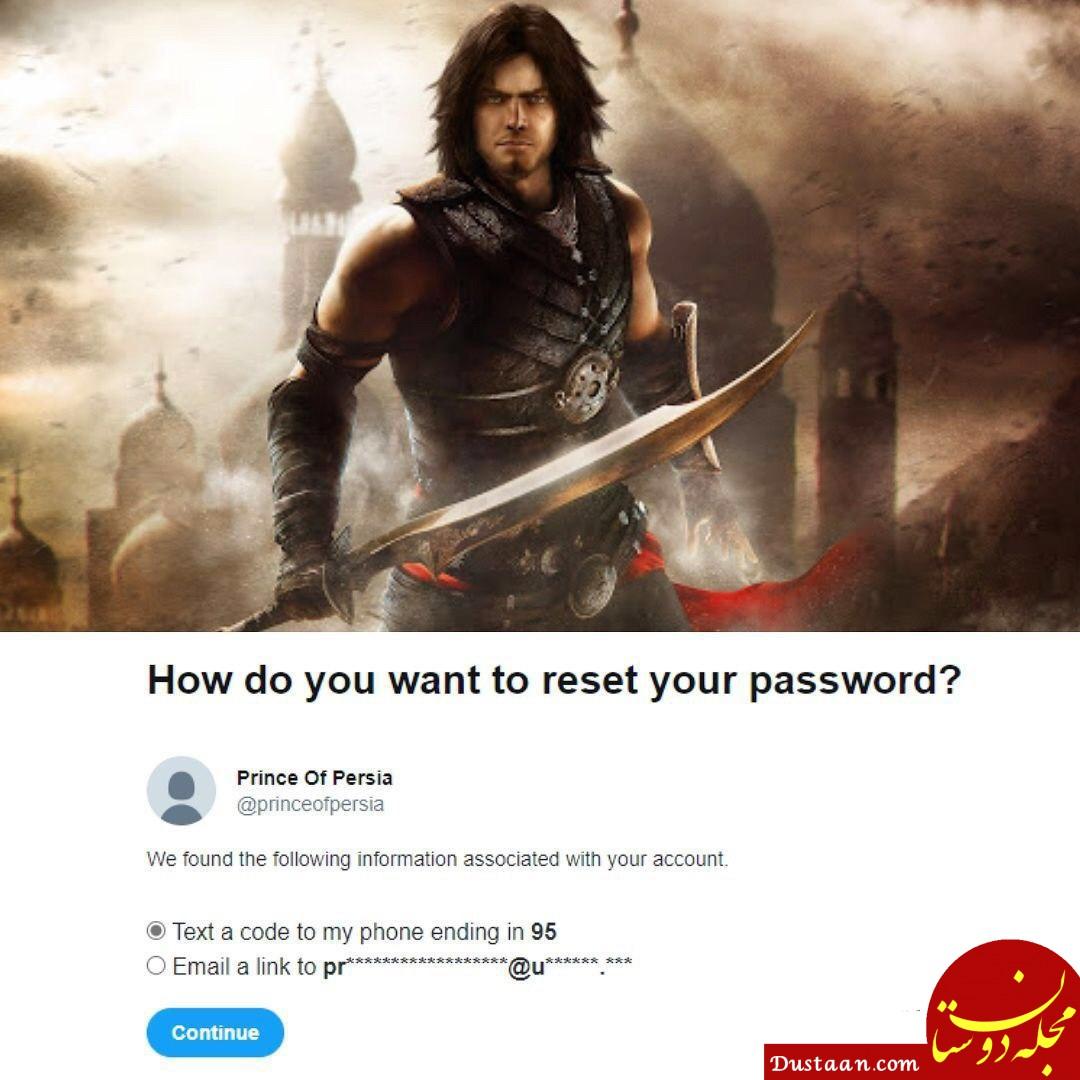 یوبیسافت صفحه Prince Of Persia را در توییتر افتتاح کرده است