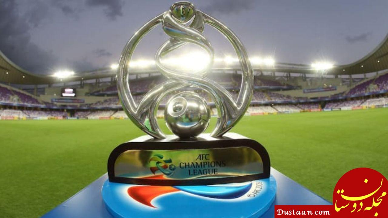 فردا تکلیف لیگ قهرمانان آسیا مشخص می شود