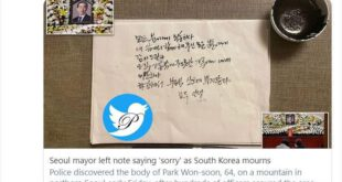 قدم زدن به سوی مرگ با یادداشت انتحاری شهردار سئول
