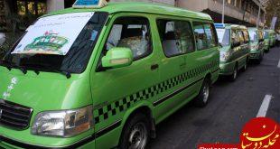 جزئیات پیش ثبت نام رانندگان سرویس مدارس برای سال آینده
