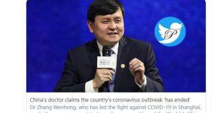 کروناویروس در چین به پایان رسید!