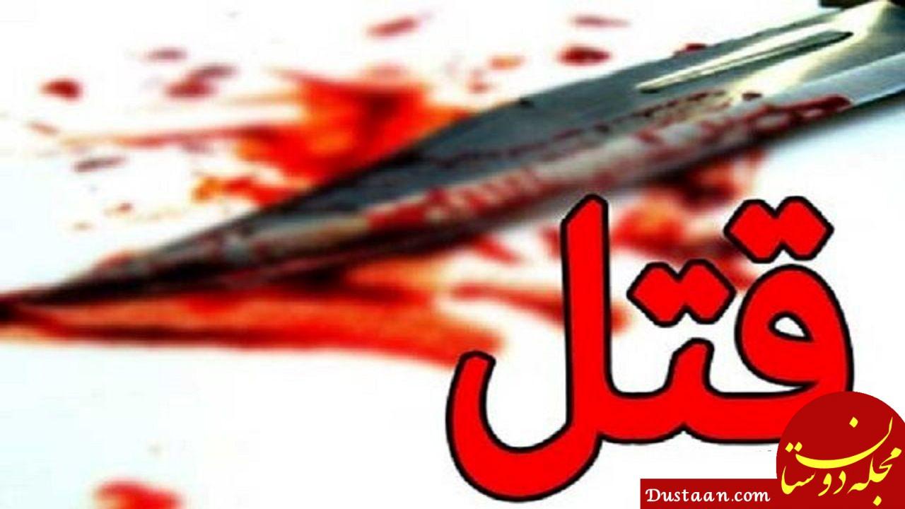 www.dustaan.com - حق السکوت برای مخفی کردن راز قتل شوهر