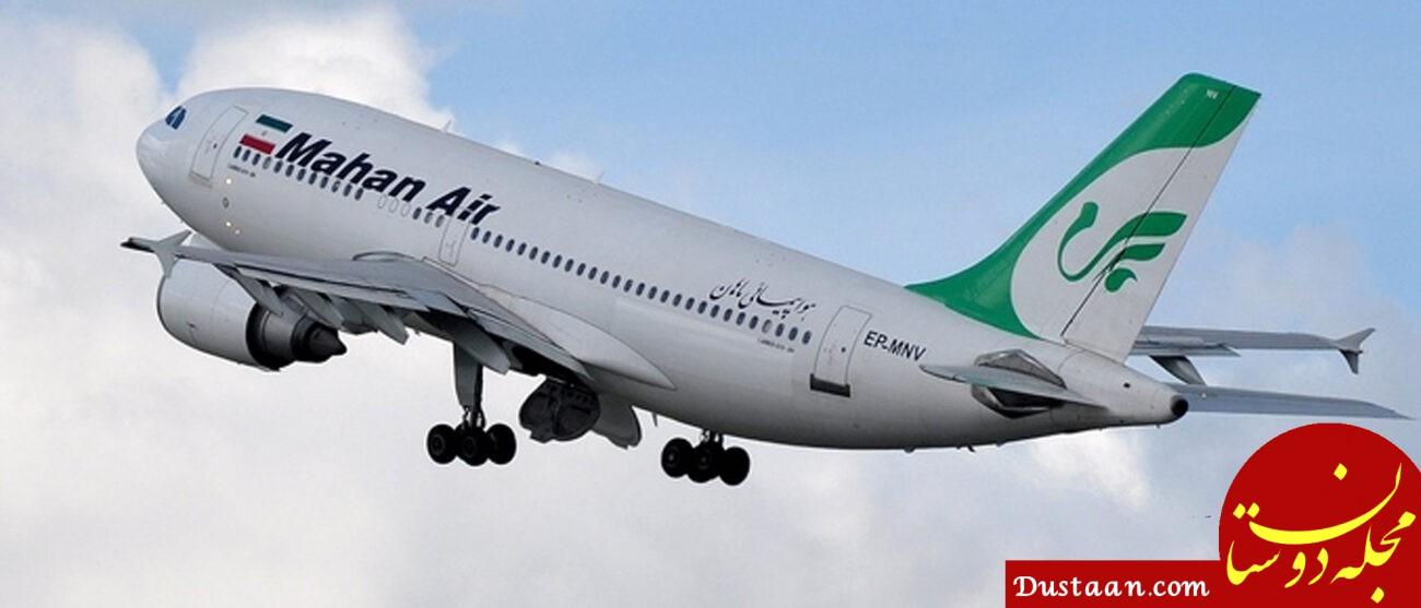 آمریکا: جنگنده اف ۱۵ در فاصله امن هواپیمای مسافری ایران قرار داشت