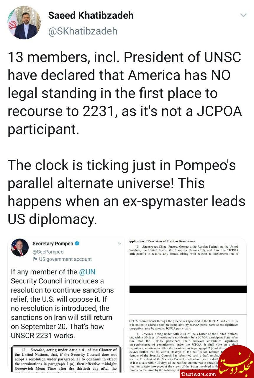 عقربه های ساعت فقط درجهان خیالی موازی پمپئو حرکت میکنند