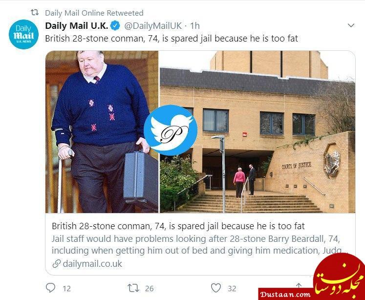 چاقی بیش از حد باعث آزادی مرد 74 ساله از زندان شد!