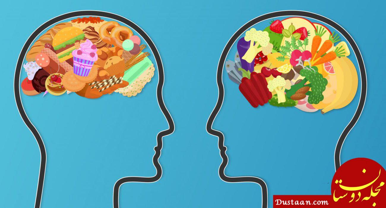 معایب رژیم غذایی المنتال