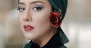 بهاره کیان افشار در فهرست ۱۰ زن زیبای مسلمان