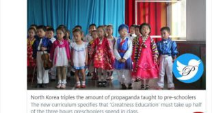 کودکان کره شمالی روزی یک و نیم ساعت درباره رهبر خود می آموزند!