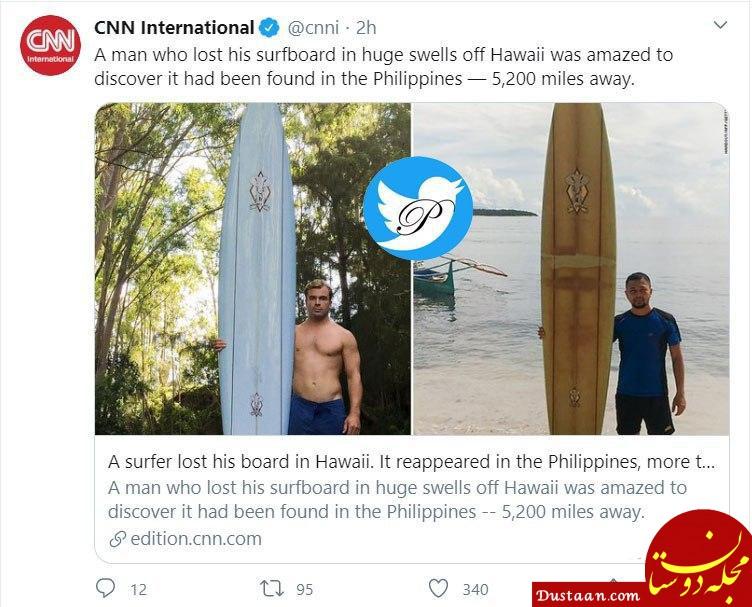 اتفاقی عجیب که برای موج سوار اهل هاوایی افتاد! +عکس
