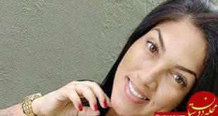 دختر جوان به خاطر کلمه «چاقی» کشته شد! +عکس