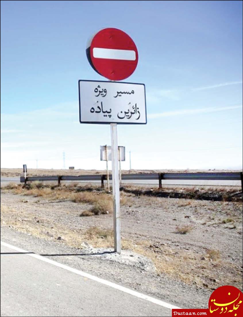 ممنوعیت ورود کاروان های پیاده دهه آخر صفر به مشهد