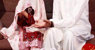 ازدواج دختر ۱۲ ساله با دامادی ۱۷ سال بزرگتر در مشهد!