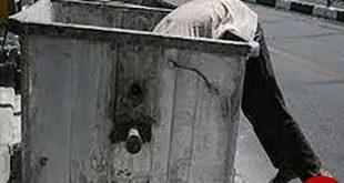 کشف جسد دختر ۲۵ ساله در سطل زباله ای در زعفرانیه تهران
