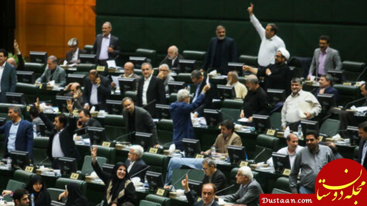 چه چیزی برای نمایندگان مجلس از دناپلاس خطرناکتر است؟