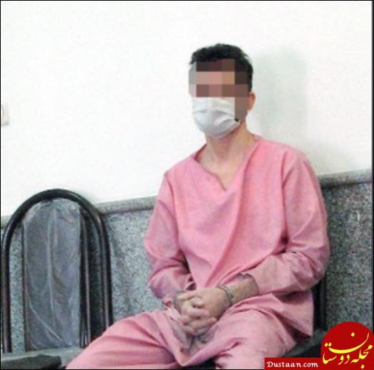 مرگ زن 40 ساله، راز قاچاقچی بینالمللی را فاش کرد!