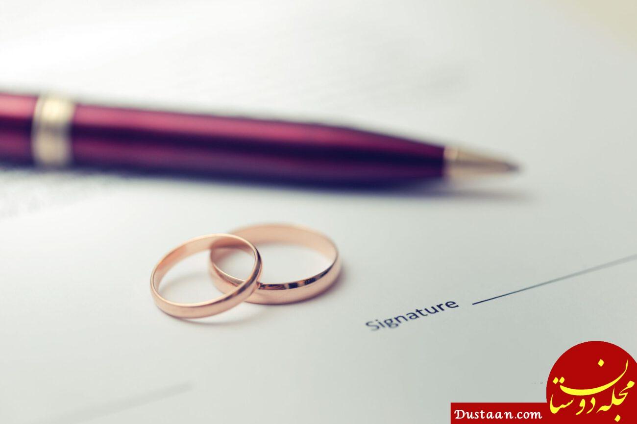 عدم اطلاع از ازدواج قبلی زوجه