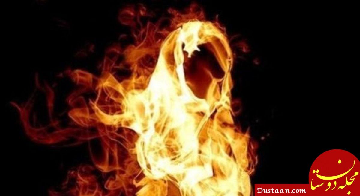 مرد 35 ساله همسرش را به آتش کشید