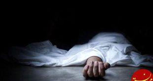 پسرجوانی که خاله اش را کشته بود، از قصاص نجات یافت