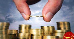 پرداخت مهریه فقط با توان مالی