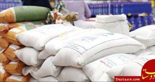 پاسکاری توپ برنج های در حال فاسد شدن بین گمرک و بانک مرکزی