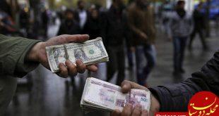 چرا قیمت دلار پایین نیامد؟