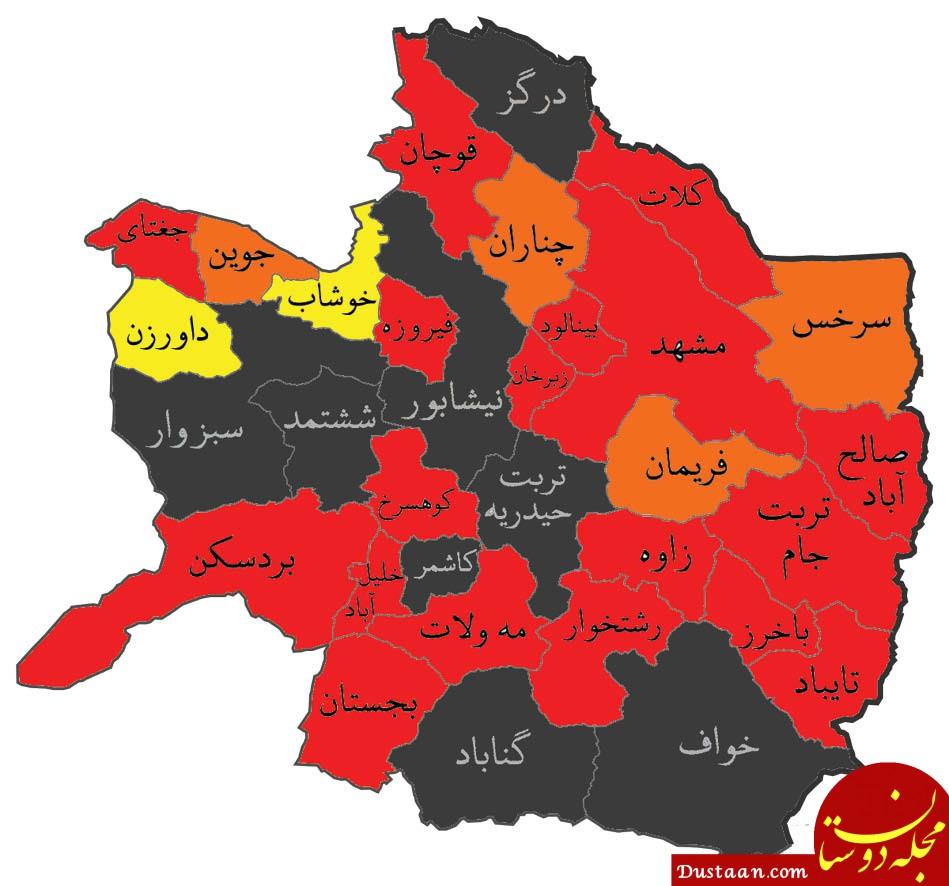 وضعیت سیاه کرونا در 8 شهر