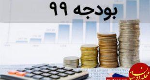پیام غیرنفتی شدن بودجه چیست؟