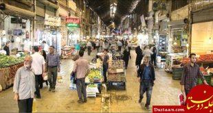 بازار داغ فروش پروانه کسب در فضای مجازی!