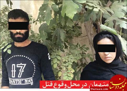 زن خیانتکار 16 روز در محل دفن جسد شوهرش زندگی کرد!