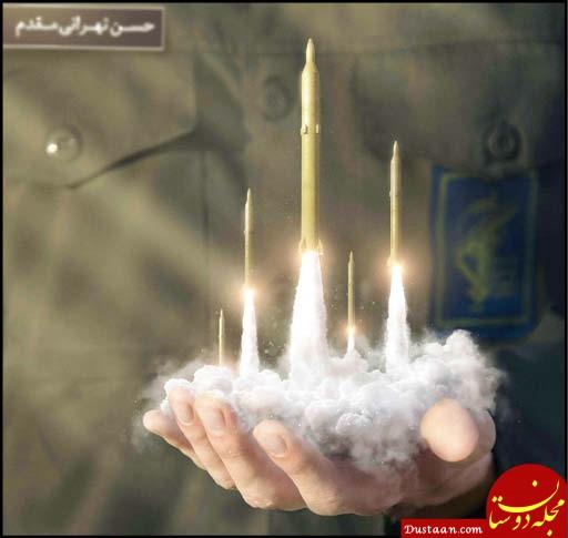 دستاوردهای شهید تهرانی مقدم که امنیت مان مرهون آن هاست