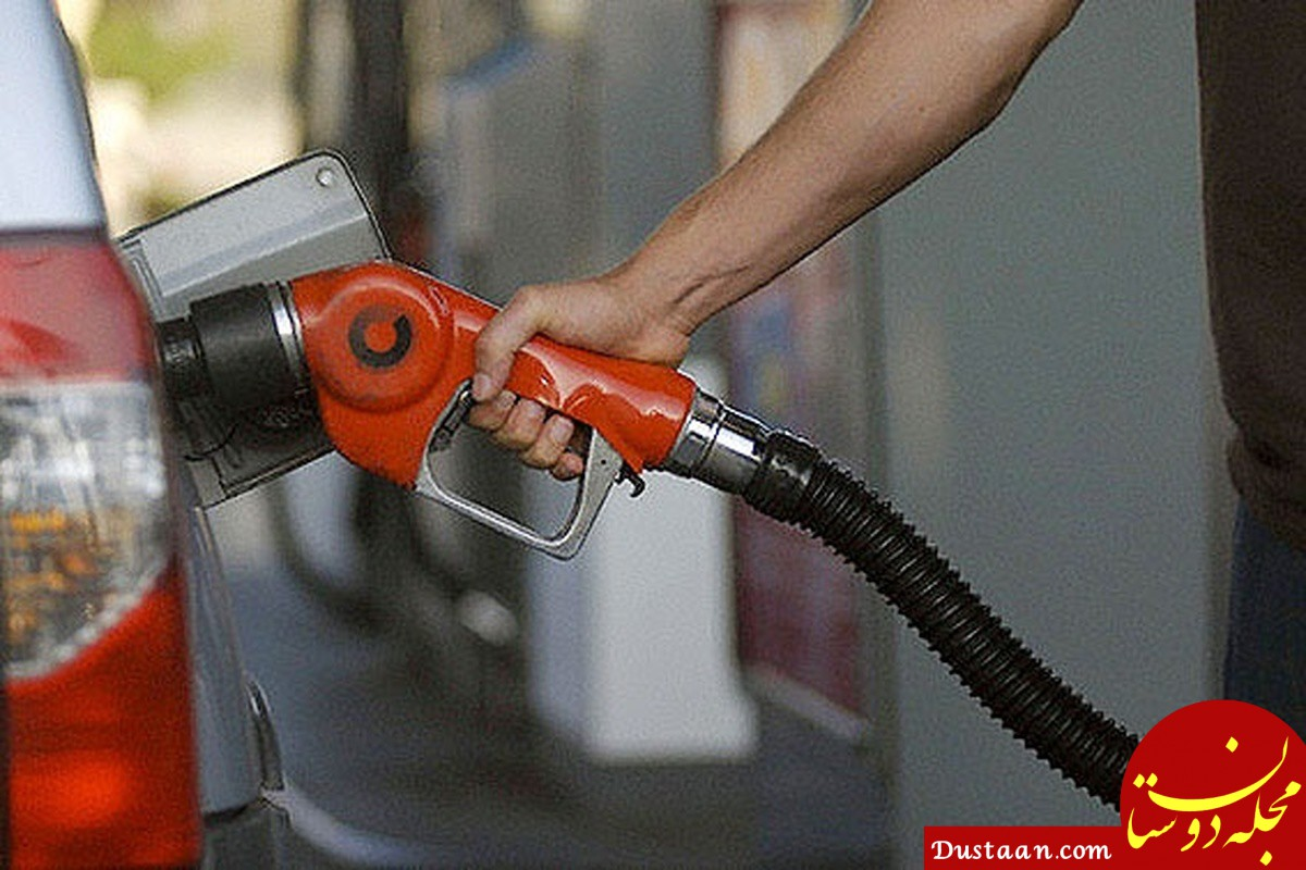 بنزین در کشورمان نسبت به سایر کشورهای دیگر ارزان است