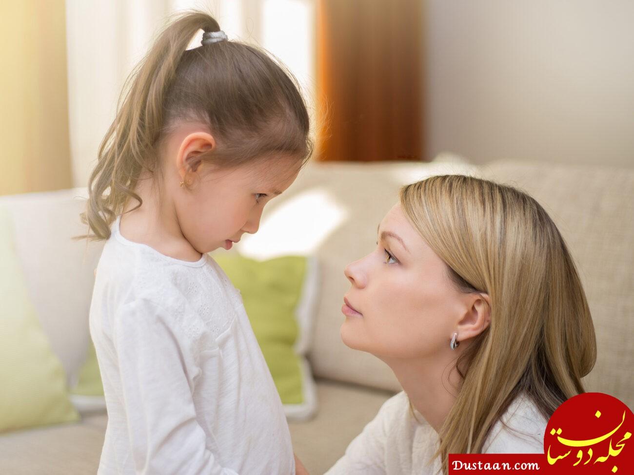 چگونه به کودک نه بگوییم؟!