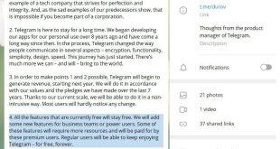 تلگرام پولی می شود