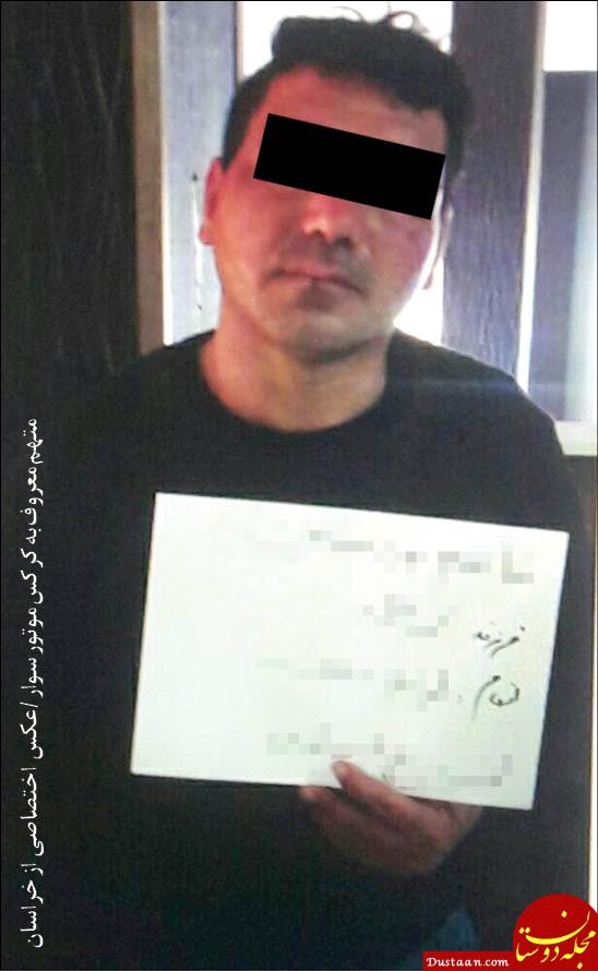 ماجرای هولناک تعرض به دختر ۱۵ ساله! +عکس