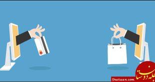 روش های جدید برای فروش محصولات تقلبی + راه تشخیص آن
