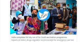 برنامه هند برای واکسیناسیون 300 میلیون نفر