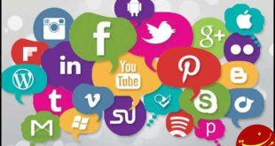 قوانینی که کشورهای مختلف برای شبکه های اجتماعی دارند