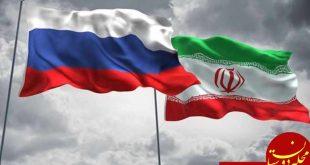 شروط ورود روابط ایران و روسیه به فاز اقتصادی