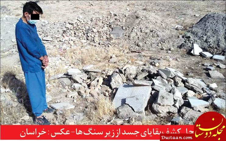 راز جنایت تکان دهنده در مشهد فاش شد