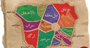 همه محلههای 1500 ساله مشهد
