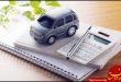 شفاف سازی انتقال بیمه شخص ثالث