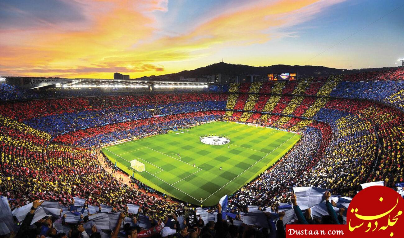 روایت هایی از تجربه تماشای فوتبال در با شکوه ترین ورزشگاه های دنیا