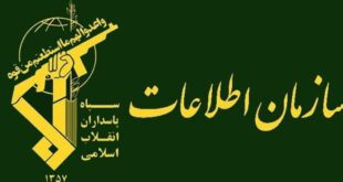 ضربه سپاه به باند بزرگ قمار در مشهد