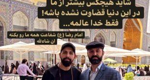 استوری جنجالی محسن افشانی در کنار سعید طوسی!