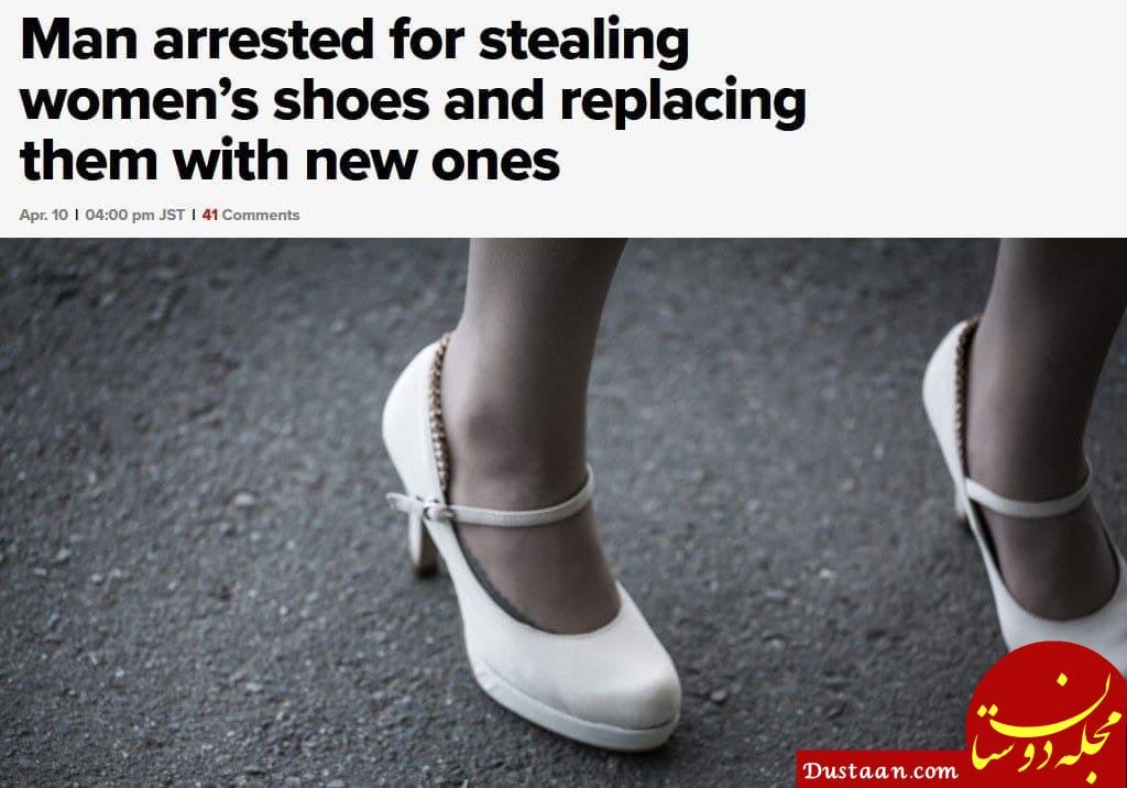 روش عجیب دزدی در ژاپن! +عکس