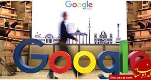 خواب جدید گوگل برای ایرانی ها!