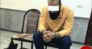 خواننده رپ به قصاص محکوم شد