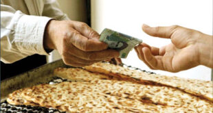 قیمت نان افزایش می یابد؟