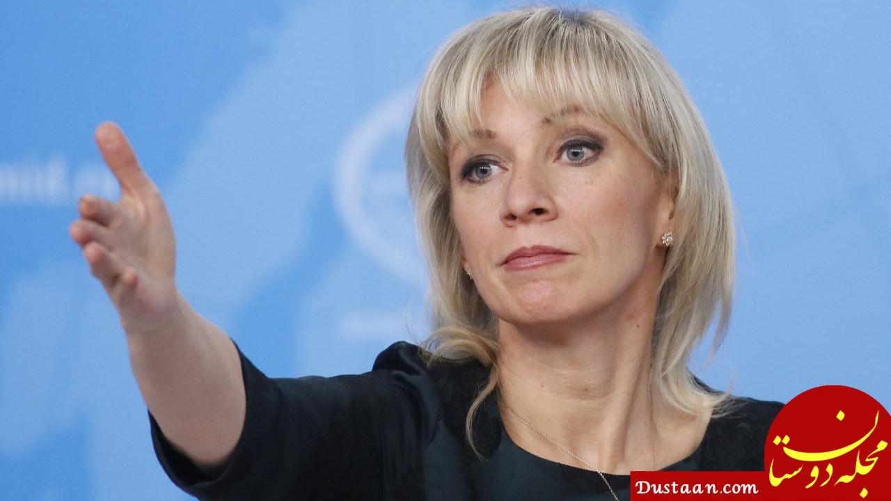 خواستگاری عجیب یکخبرنگار از سخنگوی وزارت خارجه روسیه!